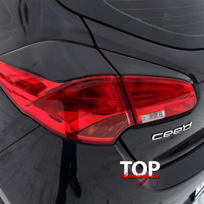 Реснички на задние фонари X-Force на Kia Ceed 2