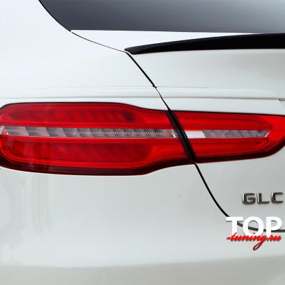 Реснички на задние фонари на Mercedes GLC C253
