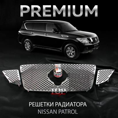 Декоративная решетка Premium на Nissan Patrol Y62