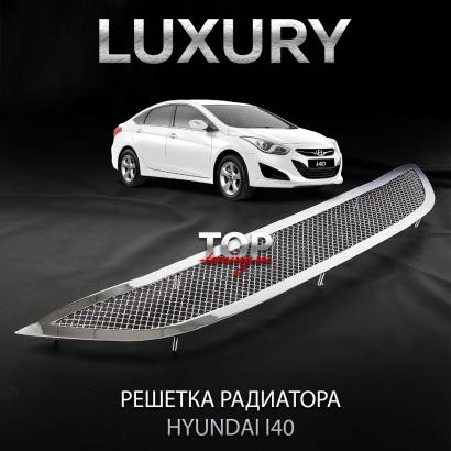 Решетка в бампер LUXURY на Hyundai i40