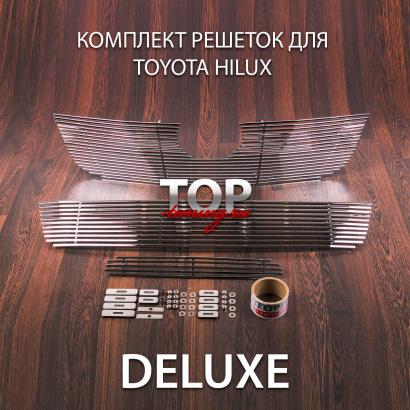Декоративные решетки DELUXE на Toyota Hilux