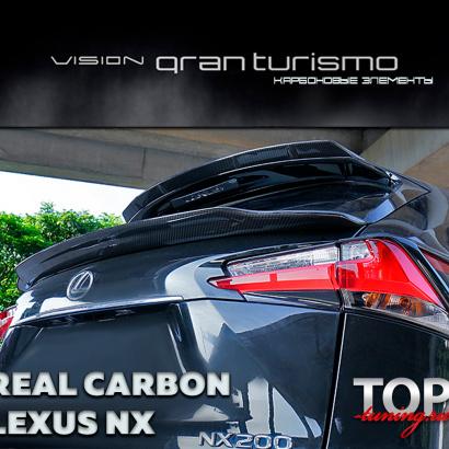 Карбоновые спойлеры на Lexus NX