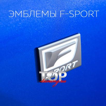 Эмблема на Lexus