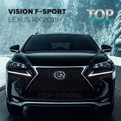 Решетка в передний бампер Vision F-SPORT на Lexus RX  4