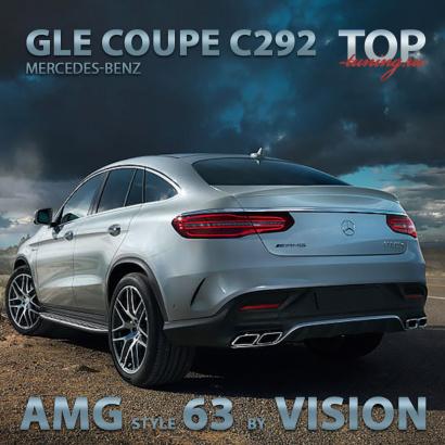 Аэродинамический обвес Vision AMG 63 Style  на Mercedes GLE C292