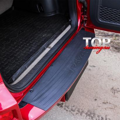 Защитная накладка на бампер на Toyota RAV4 3
