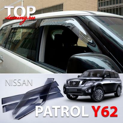 Дефлекторы на окна на Nissan Patrol Y62