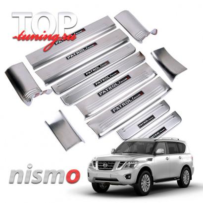 Защитные пластины порогов на Nissan Patrol Y62