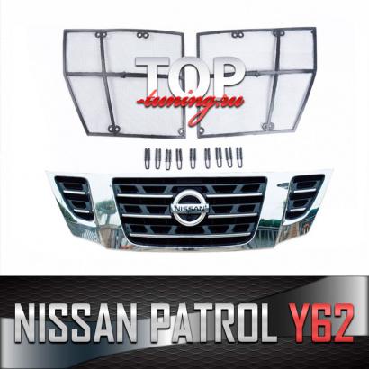 Защитная сетка в решетку радиатора на Nissan Patrol Y62
