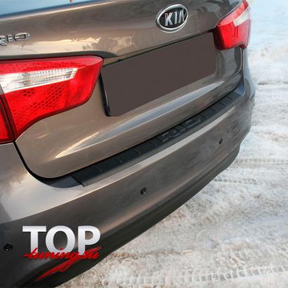 Накладка на задний бампер на Kia Rio 3