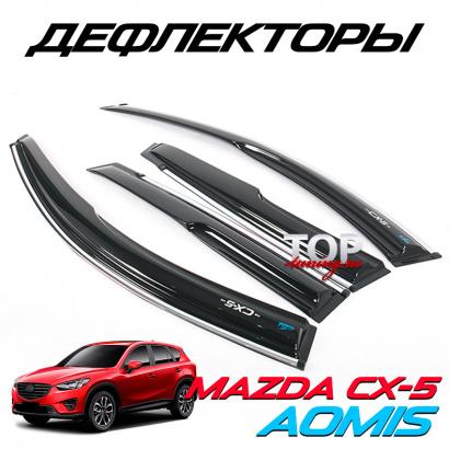 Ветровики на окна на Mazda CX-5 1 поколение