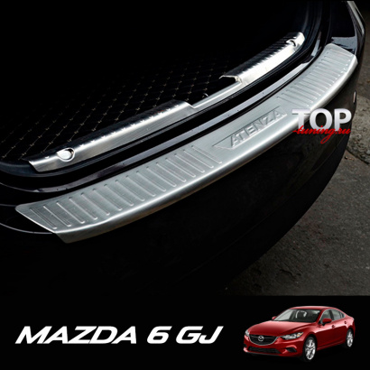Накладка на порог заднего бампера на Mazda 6 GJ