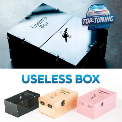Бесполезная коробка на Универсальные