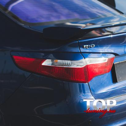Накладки на задние фонари на Kia Rio 3