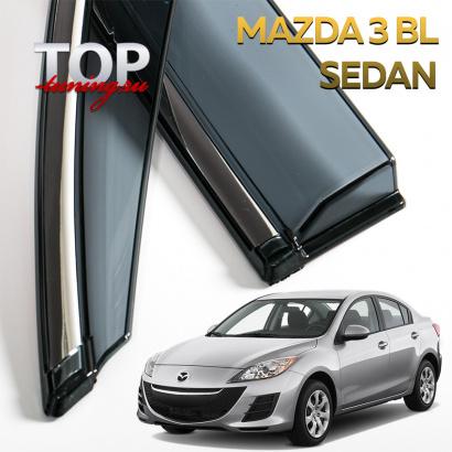 Дефлекторы на окна на Mazda 3 BL