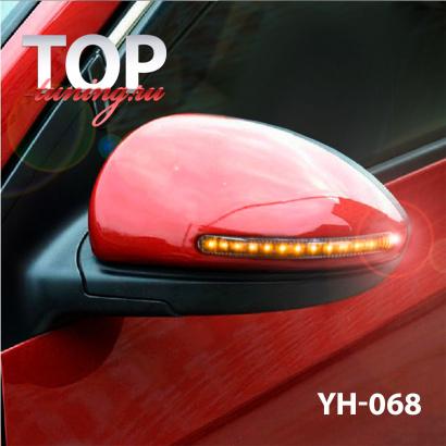 Крышки боковых зеркал с указателями поворотов на Chevrolet Cruze 2
