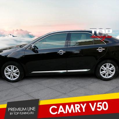 Хромированные молдинги дверей на Toyota Camry V50 (7)