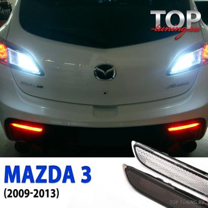 Светодиодные катафоты заднего бампера на Mazda 3 BL