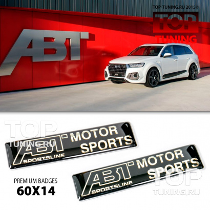 Эмблемы ABT Sports Line 60x14 на Audi