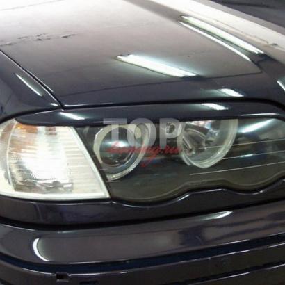 Реснички на BMW 3 E46