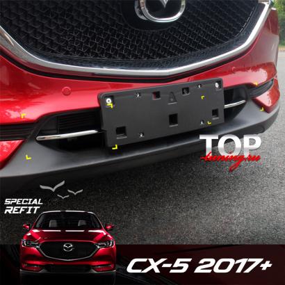 Накладки на воздухозаборники на Mazda CX-5 2 поколение