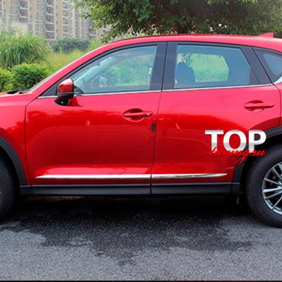 Молдинги на двери на Mazda CX-5 2 поколение