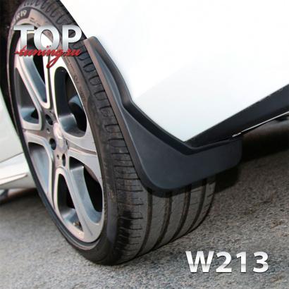 Эластичные брызговики на Mercedes E-Class W213