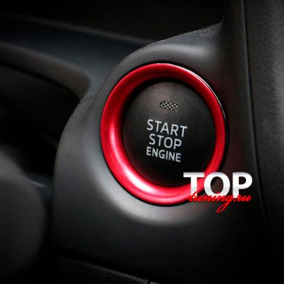 Окантовка кнопки СТАРТ на Mazda CX-5 2 поколение