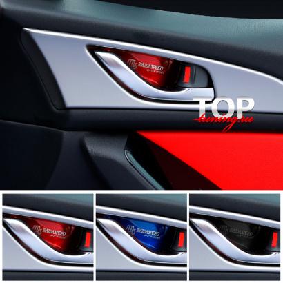 Декоративные вставки в ручки дверей на Mazda CX-5 2 поколение