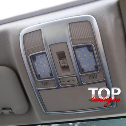 Молдинги плафонов подсветки на Mazda CX-5 2 поколение