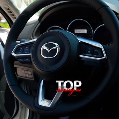 Накладка на руль на Mazda CX-5 2 поколение