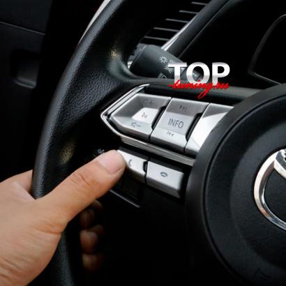 Облицовки кнопок на руле на Mazda CX-5 2 поколение