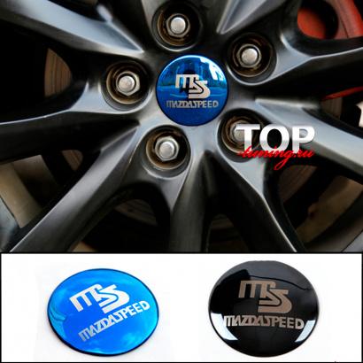 Накладки на колпачки колесных дисков на Mazda CX-5 2 поколение