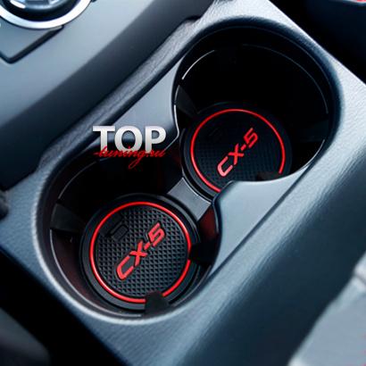 Резиновые вставки в салон на Mazda CX-5 2 поколение