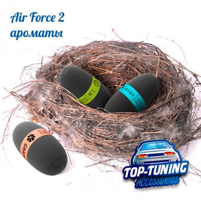 Сменные картриджи для ароматизатора Air Force 2