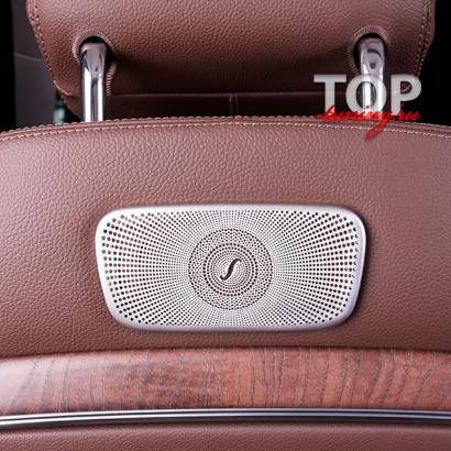 Крышки в спинки сидений на Mercedes E-Class W213