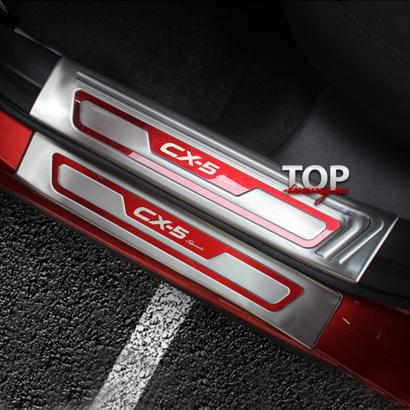 Защитные накладки на пороги на Mazda CX-5 2 поколение
