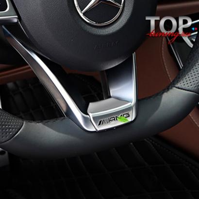 Эмблема в руль на Mercedes E-Class W213