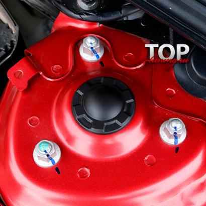 Пыльники опор амортизаторов на Mazda CX-5 2 поколение