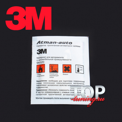 Праймер - салфетка 3М для двухстороннего скотча