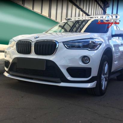 Юбка на передний бампер на BMW X1 F48