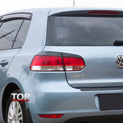 Реснички на задние фонари на VW Golf 6