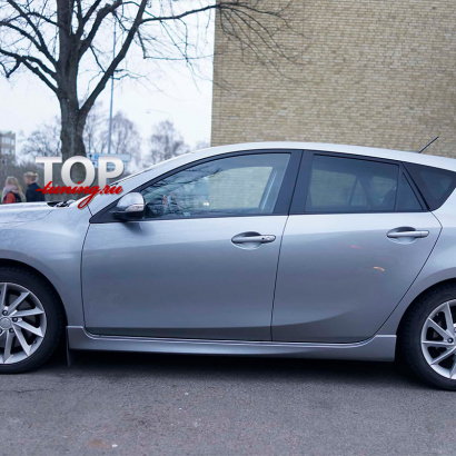 Пороги MPS Style (ABS) на Mazda 3 BL