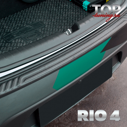 Защитная пластина на задний бампер на KIA Rio 4