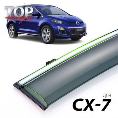 Дефлекторы на окна на Mazda CX-7