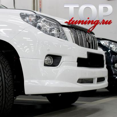 Юбка на передний бампер на Toyota Land Cruiser Prado 150