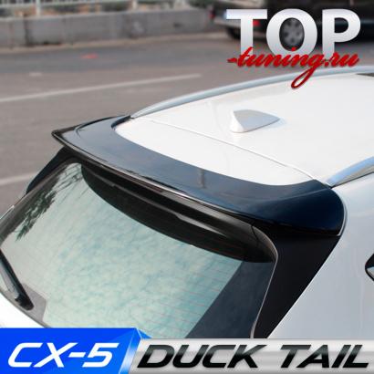 Спойлер на Mazda CX-5 2 поколение
