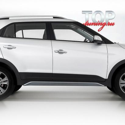 Накладки на пороги ATOM на Hyundai Creta