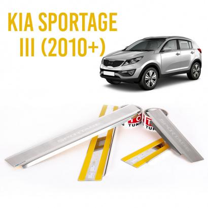 Накладки на пороги на Kia Sportage 3 (III)