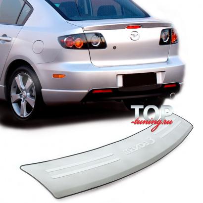Протектор заднего бампера на Mazda 3 BK